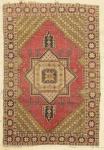 """Raro e antigo tapete Maslagh com """"Estrela de Alah"""", medindo: 1,90 X 1,25 = 2,37m²."""