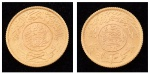 """Moeda em ouro 22k da """"Árabia Saudita"""" no valor de 1 Guinea. Peso: 8g."""