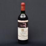 CHÂTEAU MOUTON ROTHSCHILD - PAUILLAC (PREMIER GRAND CRU CLASSÈ) 1990. Vinho tinto de Pauillac (França). Combinado de uvas Carbernet Sauvignon, Carbernet Franc e Merlot. 750ml. Vinho bem encorpado, maduro, rico e concentrado. Sabores puros de frutas vermelhas, cedro e ervas. Acidez vibrante e harmoniosa. Taninos nobres com final persistente e picante.